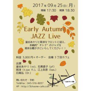 Early Autumn JAZZ Live