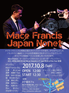 Mace Francis Japan Nonet