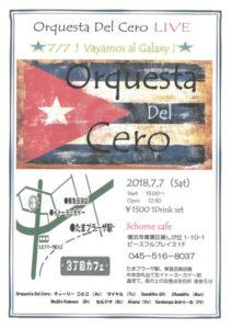 Orquesta Del Cero LIVE ☆7/7 ! Vayamos al Galaxy i☆