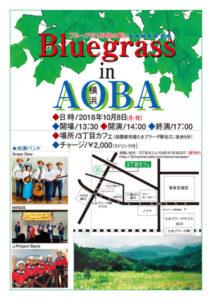 Bluegrass in AOBA