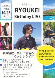 RYOUKEI Birthday LIVE