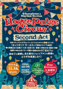 Hodge Podge Circus Second Act