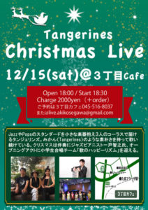 Tangerines Christmas Live