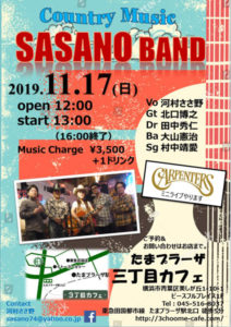 Country Music  SASANO BAND