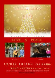 CHRISTMAS LIVE   LOVE&PEACE