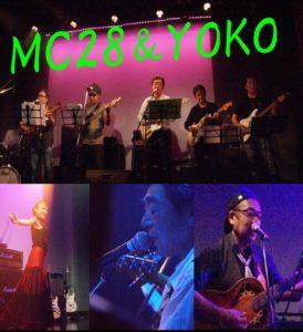 MC28&YOKO ライブ