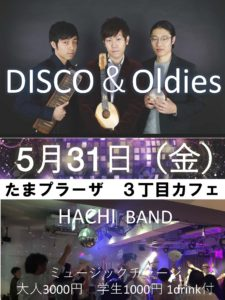 DISCO & Oldies HACHI BAND
