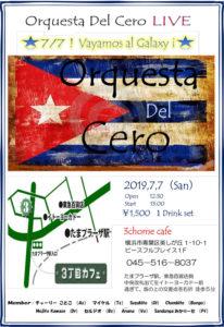 Orquesta Del Cero LIVE