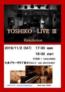 YOSHIKO LIVE Ⅲ Revolution