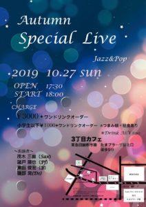Autumn Special Live jazz&pop