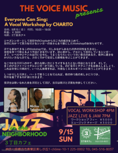 VOCAL WORKSHOP by CHARITO