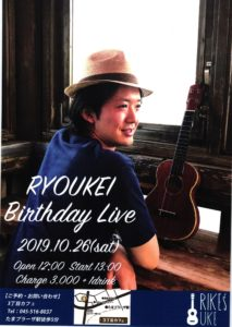 RYOUKEI Birthday Live