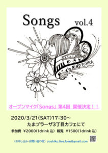 Songs vol.4