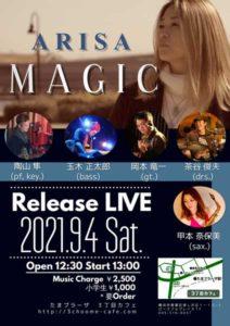 ARISA MAGIC Release LIVE